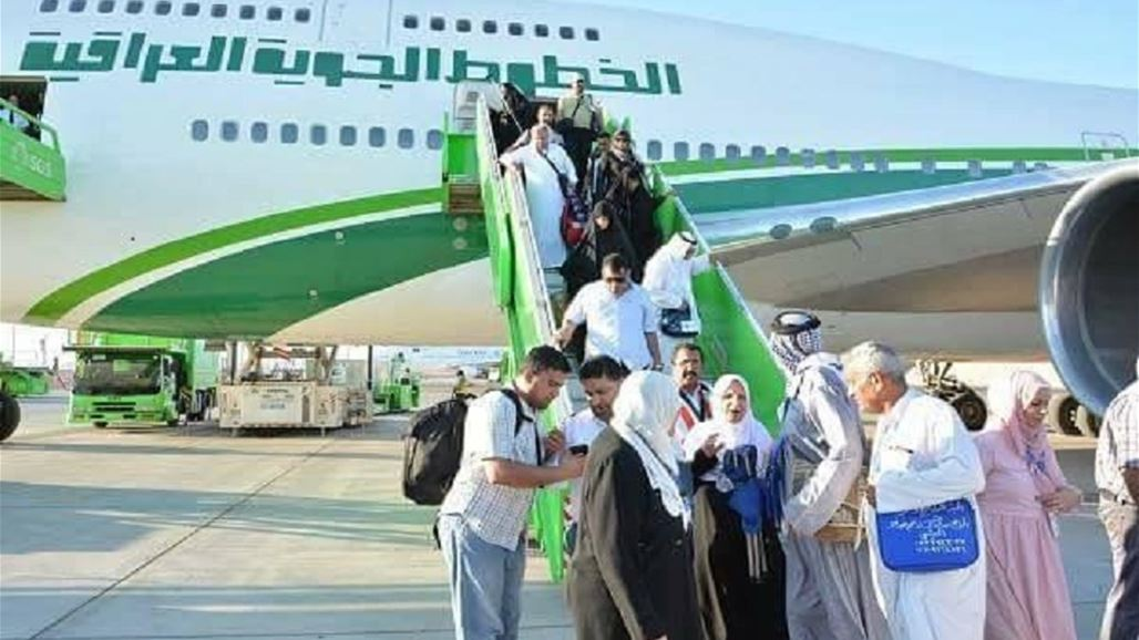 الخارجية توضح موقف المعتمرين العالقين في مطار الملك عبد العزيز