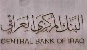 Central Bank receives notice from the Bank for International Settlements in Basel to accept deposits Iraq